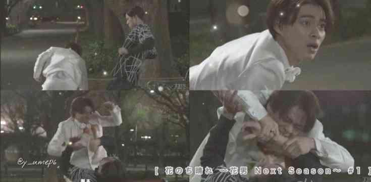 ドラマ「花のち晴れ」見てた方!