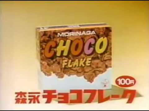 森永チョコフレークの生産終了へ