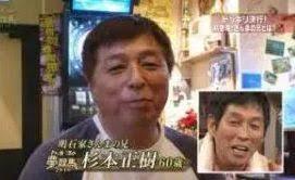 綾部祐二、明石家さんまとニューヨークでディナー「笑いの神様降臨」「オーラ半端ない」と反響