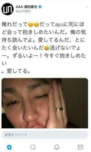 浜崎あゆみが号泣して目が腫れた?タンクトップからのぞく胸の谷間もセクシー