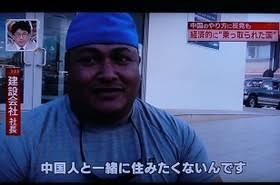 日本がもし沈没したら…中国人は日本人を受け入れられるか 中国メディア