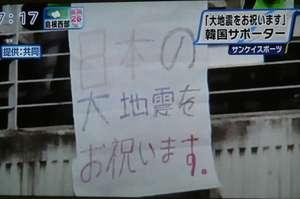 和田アキ子が番組で被災地へお見舞いコメント その内容に「最低」「なめんな」と批判殺到