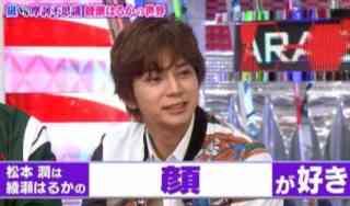 平成最後の紅白 白組司会に松本潤 最有力候補としてリストアップ 紅組は綾瀬はるか