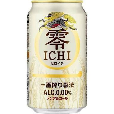 オススメのノンアルコール飲料