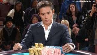 カジノに行きますか?