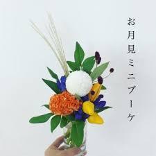 花束のトピ
