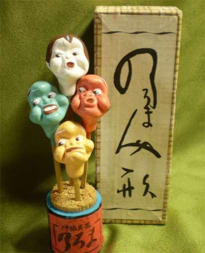 日本の民芸品を愛でるトピ