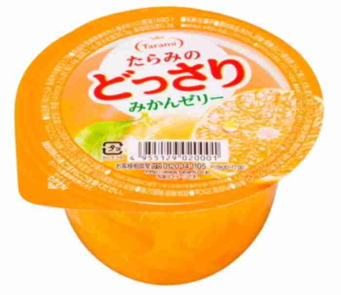オレンジ色の集まるトピ