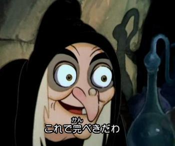 100回以上の整形手術を繰り返した歌舞伎町キャバ嬢の告白 メイク感覚・SNS社会が生んだ「整形依存」