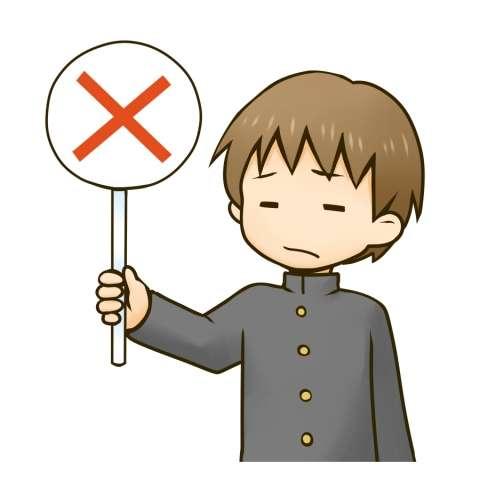 男子中学生にわいせつ行為、小学校教諭を懲戒免職 大阪市教委