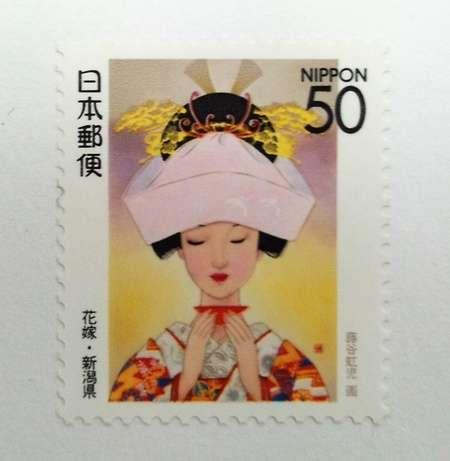 素敵な切手を貼るトピ