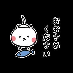 【LINEでの謝罪】