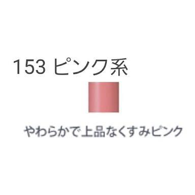青みピンクを語ろう(メイク)