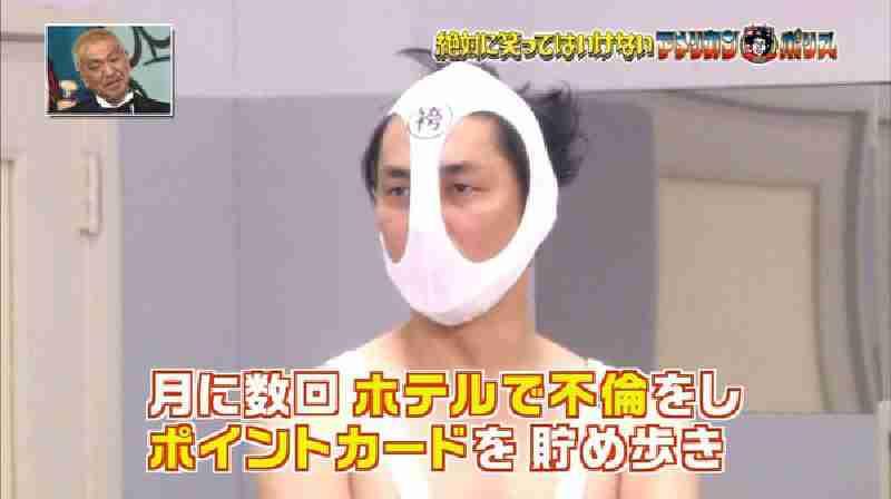 今こそ袴田吉彦を語ろう。