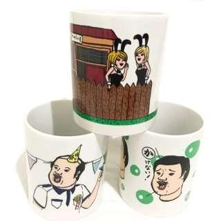 ダサいマグカップ選手権