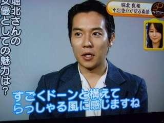 【あえて】小出恵介出演の好きな作品・演技