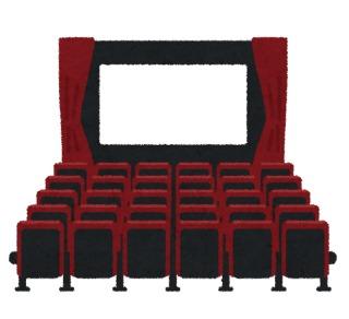 映画館で働いたことある方、働きたい方
