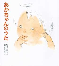 【読み聞かせ】泣いてしまう本