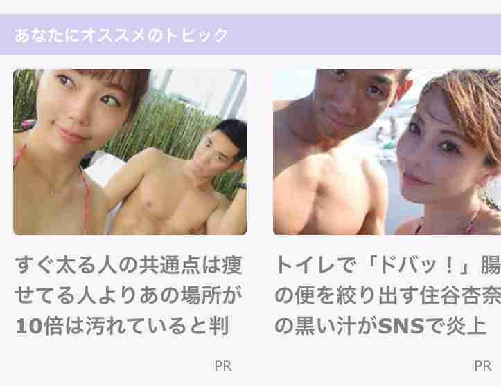 大島麻衣、「生涯現役の井森美幸に憧れ」