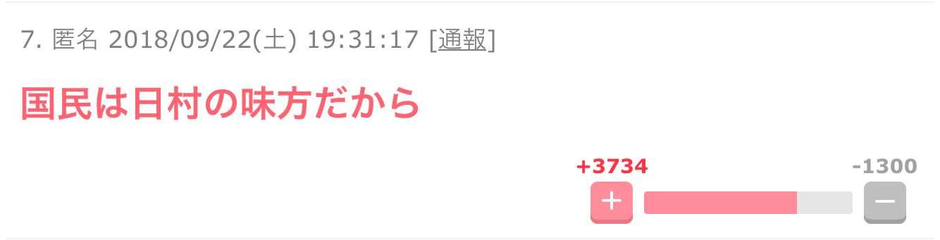 神田愛花、夫・バナナマン日村勇紀への不満吐露「ストレスがすごい溜まっちゃう」