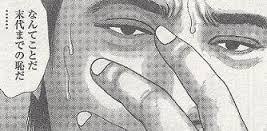 藤田ニコルに酷い『セクハラ』徳光和夫が頬撫でまわし「可愛いねぇ」