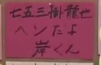 【ジャニーズjr.】Travis Japan好きな人集合!