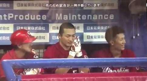 広島東洋カープを応援している皆さん!!