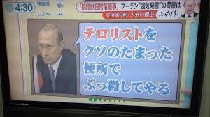 ロシアW杯決勝乱入の反体制派、毒を盛られ重症か。視力失い言葉話せず
