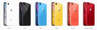 iPhone新製品を発表 画面サイズ最大も