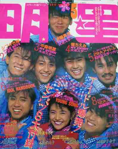 藤井フミヤ、感謝いっぱい35周年記念ツアー開幕 全国35公演