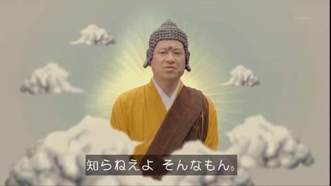 佐藤二朗、ツイッターフォロワー100万人突破 PON!で呼び掛け直後に達成