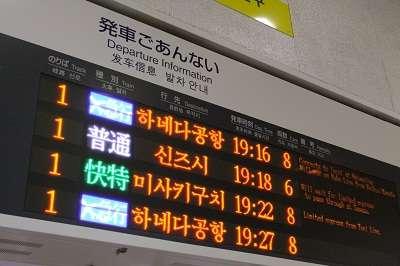 今後の日本、どうなると思いますか?