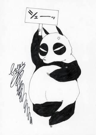 可愛いパンダの画像で和みたい