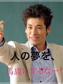 佐藤さん鈴木さん限定トピ