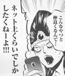 【少数派】多分このアニメ・漫画のキャラと付き合いたいと思ってるのは私だけだと思うキャラ