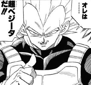【漫画・アニメ】中二病っぽいキャラ