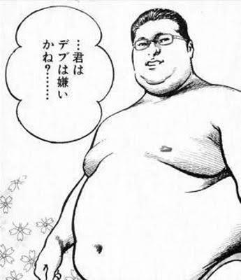 太ってる男の人どう思いますか?