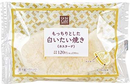 【スイーツ】ローソンのUchi Caféシリーズを語ろう