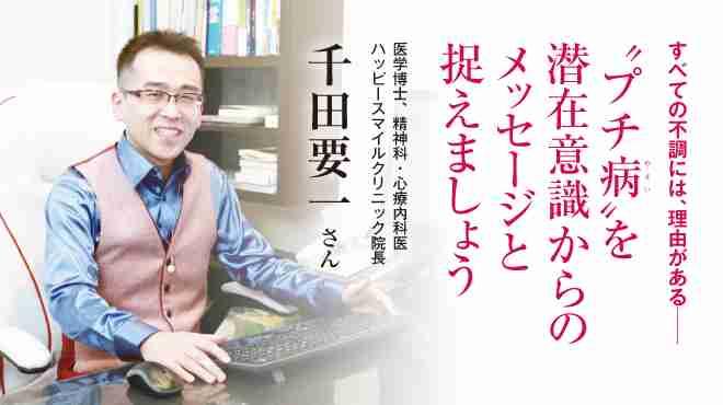 幸福の科学大川隆法が樹木希林さんの霊言を行い、書籍販売前から怒りの声