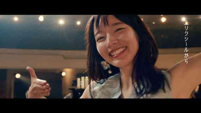 「妖精みたい」吉岡里帆、透明感溢れる幻想的なショットにファン釘付け