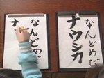 日テレ「金ロー」で2週連続「秋のジブリ」 「もののけ姫」「紅の豚」ノーカット放送