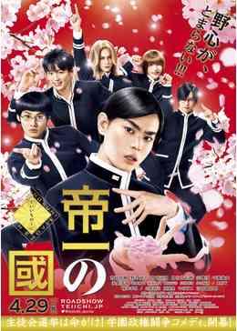 菅田将暉がデビュー10年目! 『仮面ライダーW』からのファンも祝福