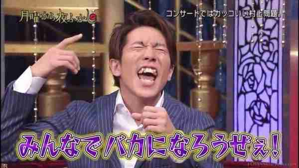 【妄想ネタトピ】ジャニーズメンバーが勤める会社
