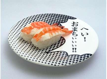 マンガ皿を楽しむトピ