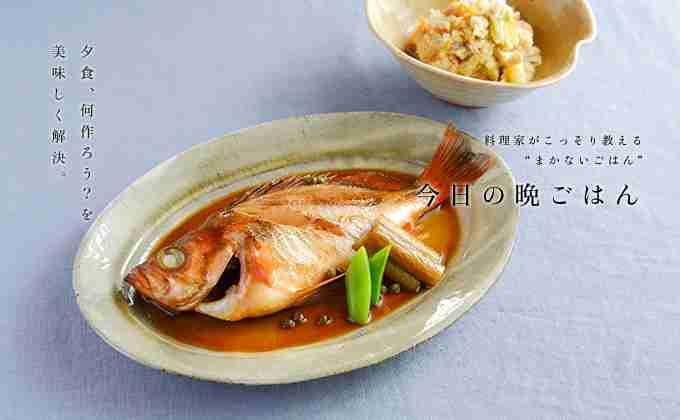 好きな魚介料理を教えて下さい