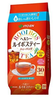 美容効果健康効果があったお茶
