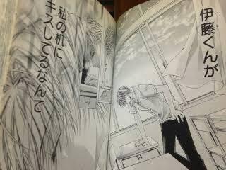 【漫画】そんな訳あるか⁉【アニメ】