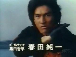 """昭和の ‶ハンサム"""" を貼ってください。"""