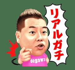 堀内健、田中みな実への「暴力」に非難殺到 「頭おかしい」「心底怖い」と悲鳴