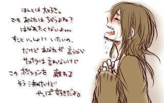 【10月】失恋総合トピ